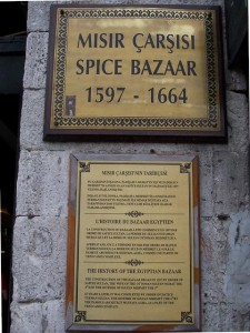 Turkey, Istanbul - Spice Market entry
