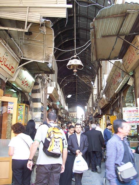 Entry to the souk