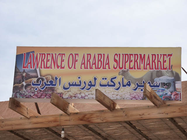 sign for Lawrence of Arabia Supermarket at Wadi Rim, Jordan