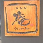Ann St Gyoza Sign