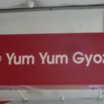 Yum Yum Sign
