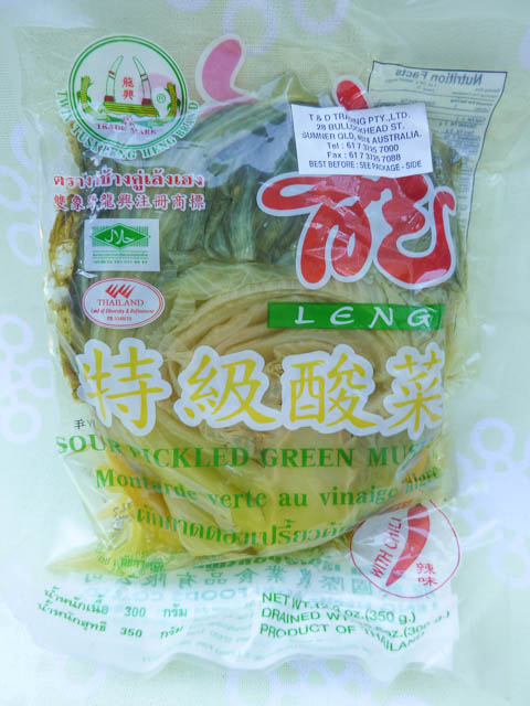 Packet of Asian pickled mustard greens
