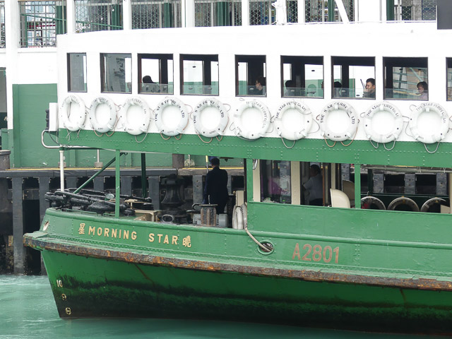 Morning Star Ferry, Hong Kong