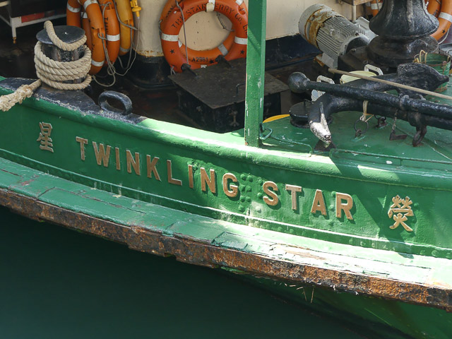 Twinkling Star Ferry, Hong Kong