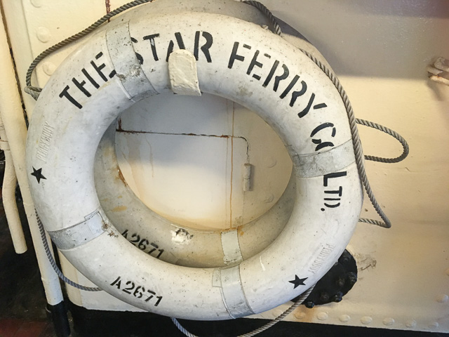 Life preserver on the Star Ferry, Hong Kong