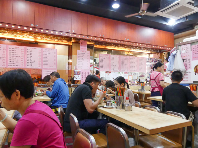 interior of at yat lok roast good, hong kong